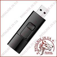 Память USB 3.0 Silicon Power Blaze B05 16Gb Black