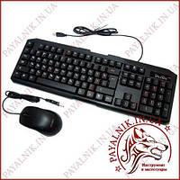 Клавіатура Atlanfa v-8888 + мишка, фото 1