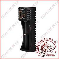 Універсальний зарядний пристрій Colaier Lii-100 для різних типів акумуляторів 1000mA