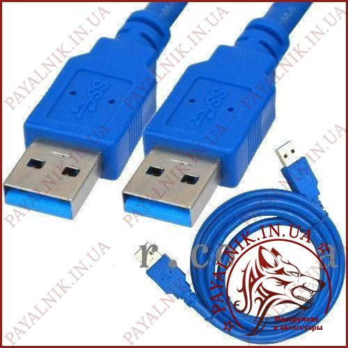 Кабель штекер USB 3.0 AM - штекер USB 3.0 AM 1.8м (синий) (KPO2900)
