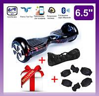 Гироcкутер Smart Balance 6.5 Цветная молния (Color lightning) TaoTao APP. Гироборд. Гіроскутер блискавка