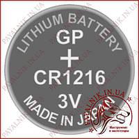 Батарейка GP 3V CR1216 Lithium (CR1216-7C5) Japan