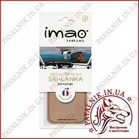 "Ароматизована карта (освіжувач повітря) IMAO ""DECOUVERTE DU ШРІ-ЛАНЦІ"" 11g. Made in France."