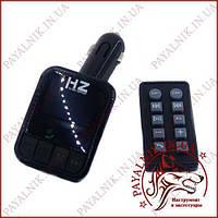 ФМ Модулятор HZ H6BT 12-24V Bluetooth 3.0 + EDR