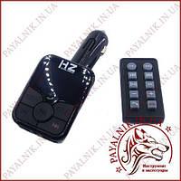 ФМ Модулятор HZ H5BT 12-24V Bluetooth 3.0 + EDR