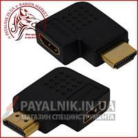 Перехідник HDMI - HDMI горизонтальний кутовий лівий (мама - тато) (штекер - гніздо)