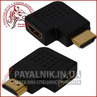 Переходник HDMI - HDMI угловой горизонтальный левый (мама - папа) (штекер - гнездо)