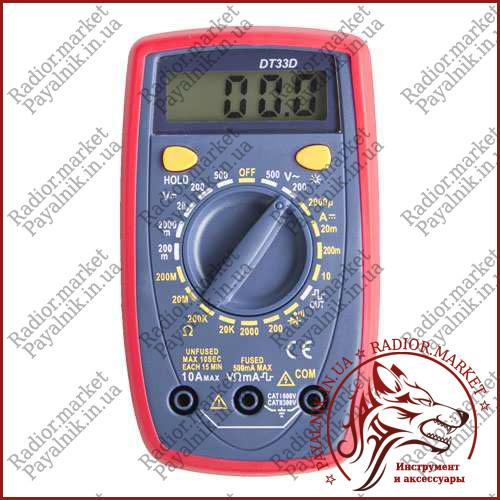 Цифровой мультиметр DT33D, тестер с подсветкой, вольтметр, амперметр (Оригинал)