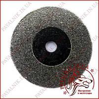 Круг металл 20мм/2мм алмазное напыление