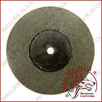 Коло метал 40мм/3мм алмазне напилення