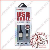 Кабель iMax USB cable micro 3.0 black 18см