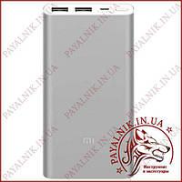 Портативная батарея Xiaomi Mi Power bank 2S PLM09ZM 10000mah Silver