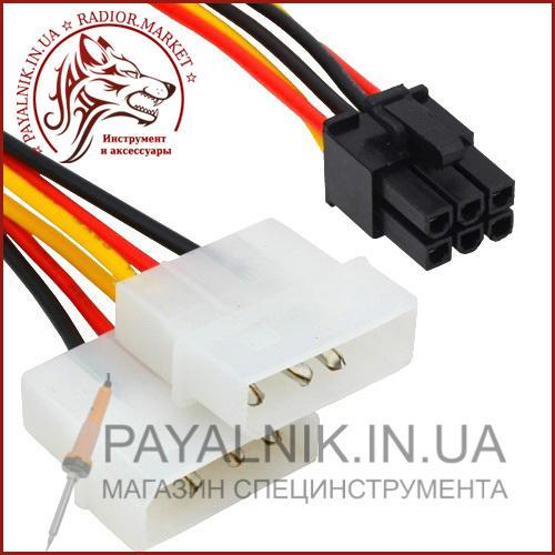 Кабель питания для видеокарт (6pin- 2x PCI-E), длина 15см (2-0491)