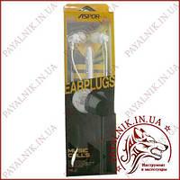 Наушники ASPOR A201 EARPLUGS WHITE