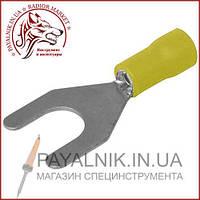 Наконечник вилочный SVS5,5-5 изолированный, 4-6мм, отверстие 5,3мм, желтый, 1шт. (40-0127)