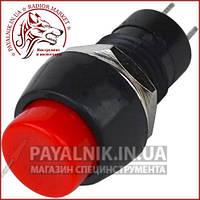 Кнопка PBS-20B-2 без фиксации OFF-(ON) 2-х контактная, 1А, 250V красная