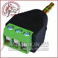 Штекер 3,5мм стерео с клеммной колодкой (под винт) (1-0029)