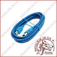 Шнур USB TCOM (шт.A- шт.А), version 3,0, диам.-5.5мм, 1.5м.,синий (5-0727)
