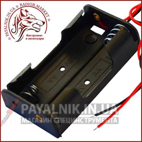 Касета для акумуляторів AA на 2шт. (30*58мм.) (1-0962)