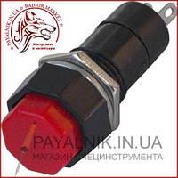 Кнопка средняя PBS-14А с фиксацией 2-х контактная, 1А, 250V красная