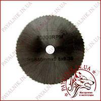 Круг металлический по дереву, металлу, пластику 50мм., 0.8мм., 6.35мм., HSS 20000 оборотов