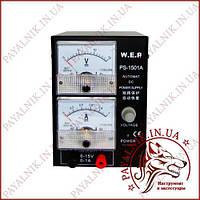 Блок питания WEP PS-1501A с аналоговой индикацией, компактный (10671)