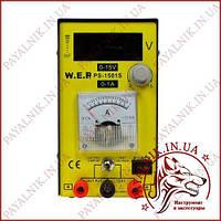 Блок живлення WEP PS-1501S компактний, 15V цифрова індикація, 1A стрілкова індикація (12065)