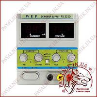 Блок питания WEP PS-303D с переключателем Hi (A)/Lo (mA) 30V, 3A, цифровая индикация