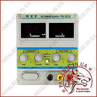 Блок живлення WEP PS-303D з перемикачем Hi (A)/Lo (mA) 30V, 3A, цифрова індикація
