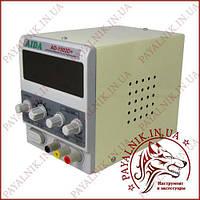 Блок питания AIDA AD-1502D+, 15V, 2A, цифровая индикация, RF индикатор, автовосстановление после КЗ