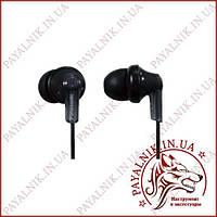 Навушники Panasonic ergofit (HJE118) black