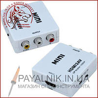 Конвертер MINI преообразователь HDMI в AV (тюльпаны) гнездо HDMI (IN) - 3 гнезда RCA (OUT) MINI