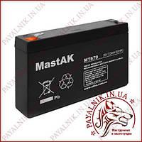 Аккумулятор свинцово-кислотный Mastak 6V 7.0AH/20HR (MT670)