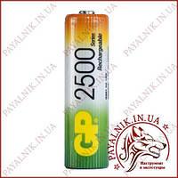 Аккумулятор GP Ni-MH AA HR6 1.2V 2500mAh (1шт.)