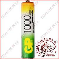 Аккумулятор GP Ni-MH AAA HR03 1.2V 1000mAh (1шт.)