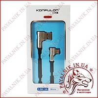 USB to micro USB кабель Konfulon S70 (2A, 1 метр, USB штекеры 90°)