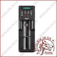 Универсальное зарядное устройство Videx U100 для li-on на 1 слот