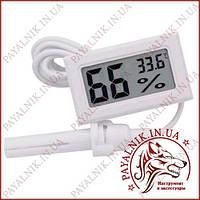 Термометр FY-12 с измерением влажности, выносной датчик 1 метр (белый)