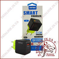 Зарядний пристрій SERTEC USB 3.0 A 18W Qualcomm quick charge (ST-1050)