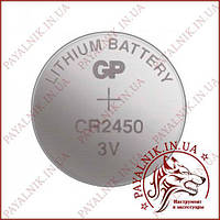 Батарейка GP 3V CR2450 Lithium (CR2450-2C5) China