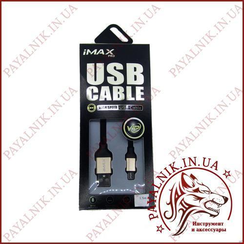 Кабель iMax USB cable micro 3.0 black 1.5м