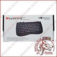 Клавиатура K-Smart 968 Mini Multimedia + горячие клавиши