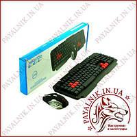 Беспроводная клавиатура и мышка HK6700 Metal (Бездротова клавіатура і мишка)