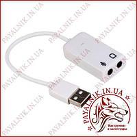 Переходник USB Звуковая карта с кабелем - Sound 7.1