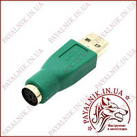 PS на USB