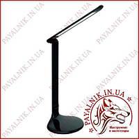 Лампа LED світильник настільний 10W + нічник TL-01B чорний