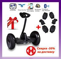 Мини сигвей гироскутер Ninebot Mini Robot Черный Black Міні сігвей гіроскутер Найнбот Мини робот Распродажа, Херсон