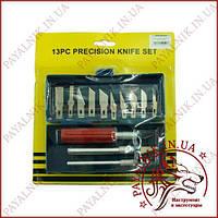 Моделярский набор ножей ручки 3шт. + 13 лезвий