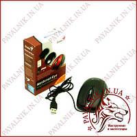 Мышка компьютерная оптическая Genius USB проводная, черная, фото 1