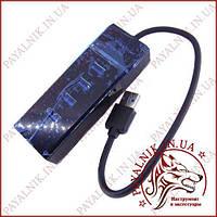 HUB USB 3.0 4PORT LED MODEL 303